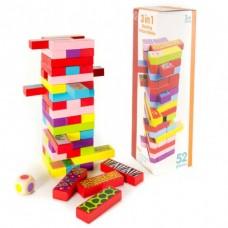Set 3 jocuri - Jenga, Domino si Imagini pereche